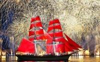 Праздник «Алые паруса»