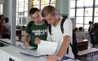 Отсрочка от армии для учащихся