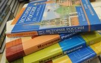 Новый учебник истории