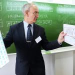 Итоги ЕГЭ по географии 2015