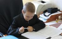 Повышение мотивации выполнения домашнего задания