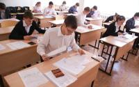 Досрочный ЕГЭ по математике