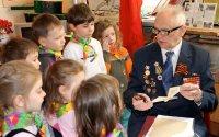 Патриотическое воспитание школьников