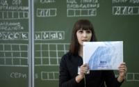 Какой должна быть подготовка к ЕГЭ по русскому языку 2017