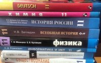 Единые учебники
