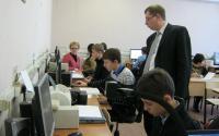 ЕГЭ по информатике и ИКТ 2016