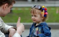 Формирование самооценки детей
