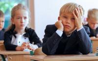 Система школьного образования