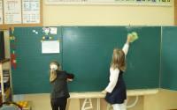 Детский труд в школе