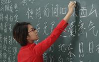 Как выучить китайский язык