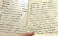 Как исправить неразборчивый почерк