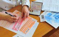 Регистрация на ЕГЭ 2017