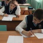 Предметные олимпиады для школьников