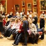 Музеи для подростков