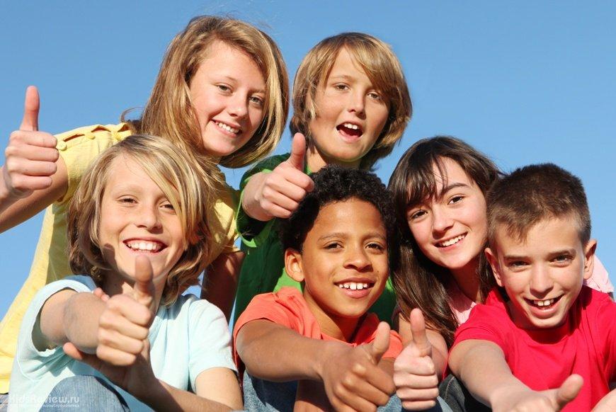 Международный летний лагерь для школьников