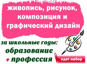 банер про учебу