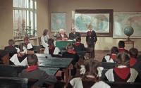 Российское и советское образование