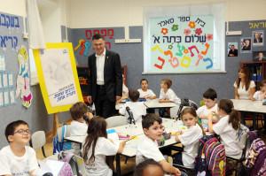 Школьное образование в Израиле