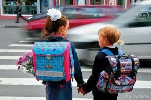 Братья и сестры в одной школе