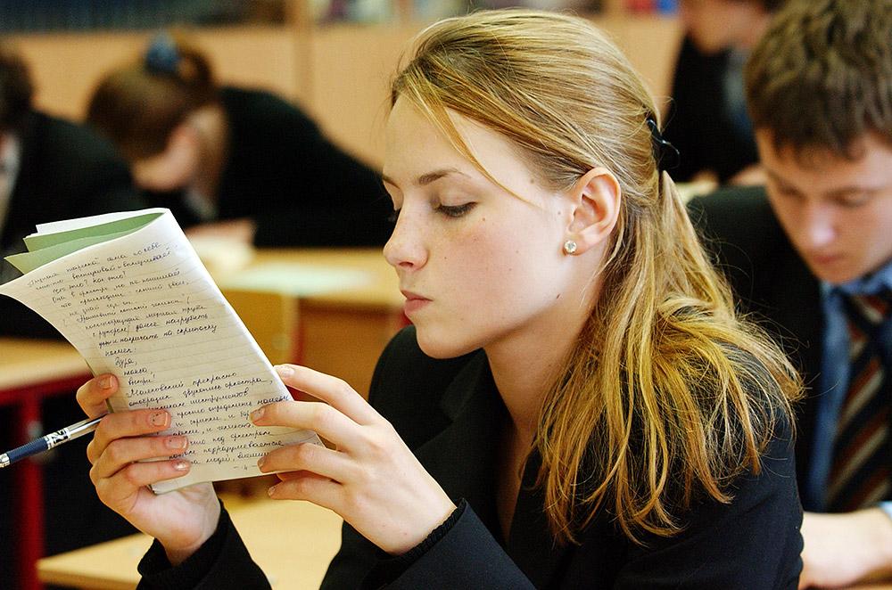 Вне конкурса при условии успешной сдачи экзаменов принимаются