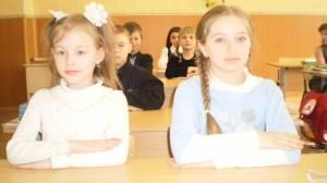 Поведение в школе