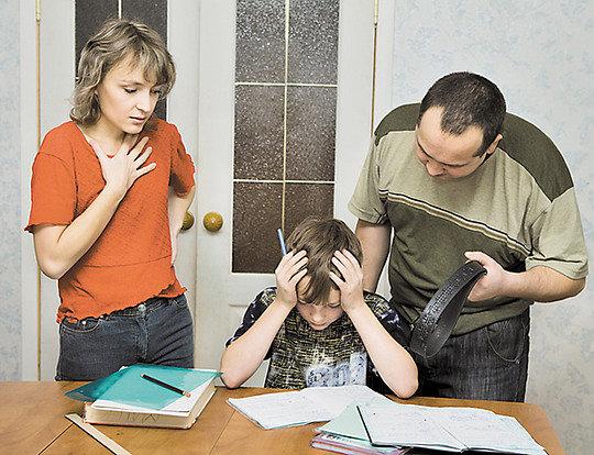 Не учащай в домашних условиях 43